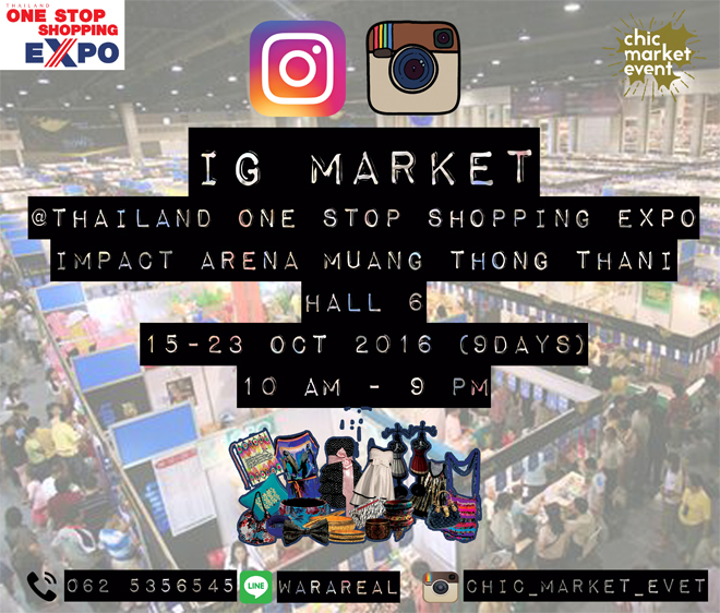 One stop shopping expo